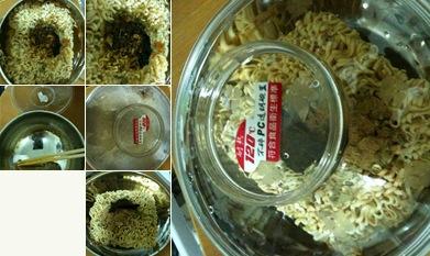 檢視 高級泡麵碗vs蔥燒牛肉麵
