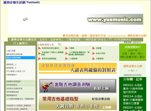 ysmusic.png