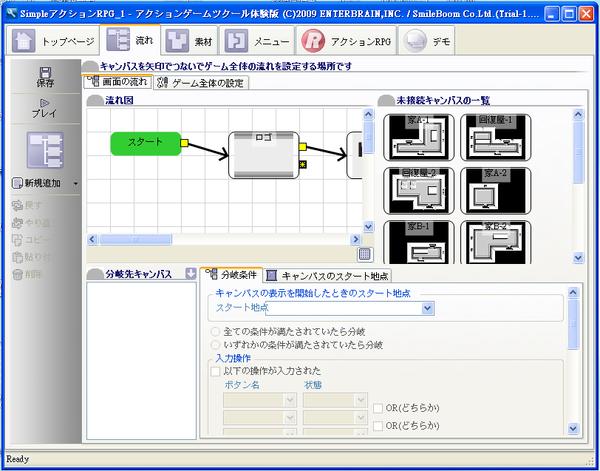 Process Setup.png