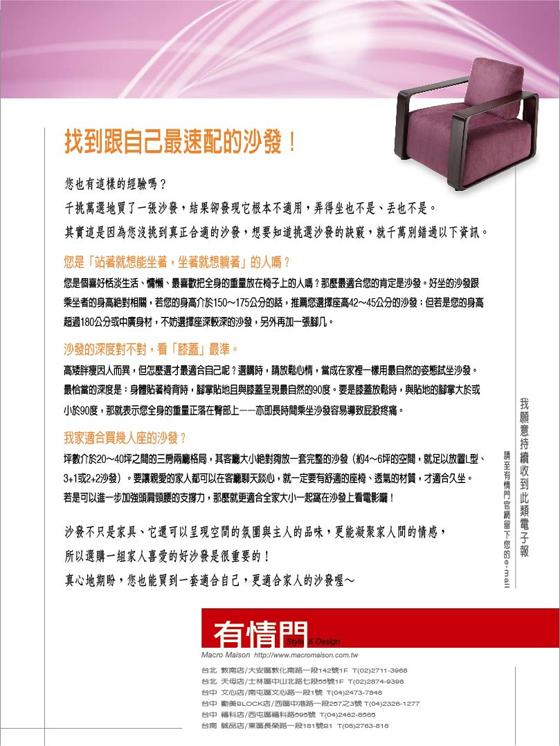 2010電子報0920.jpg