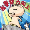tn_F23_20091123090601956.jpg