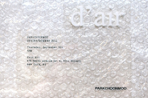 parkchoonmoo-invite-new.jpg