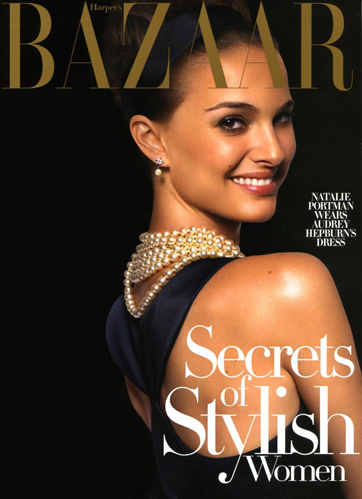Bazaar Dec 06.jpeg