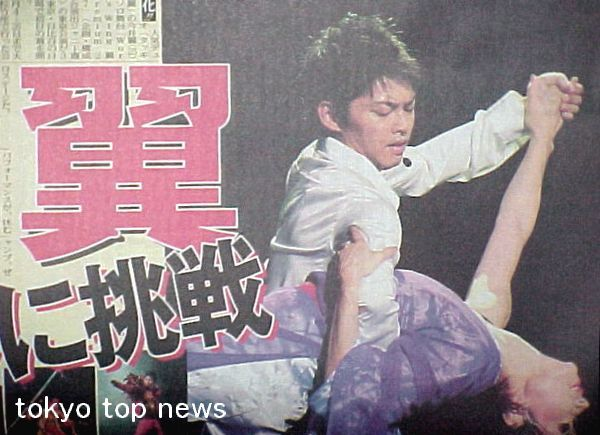 tokyo_top_news-img600x435-119148086901.jpg