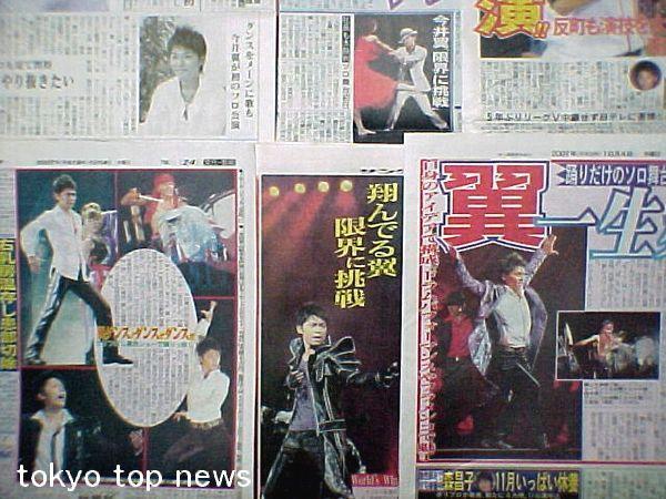 tokyo_top_news-img600x450-119148088202.jpg