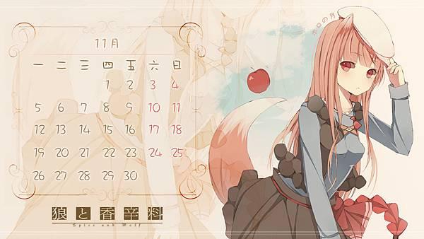 001111-幻想月曆11月-赫蘿.jpg