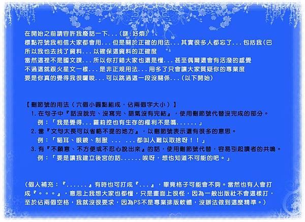 修圖教學03_02