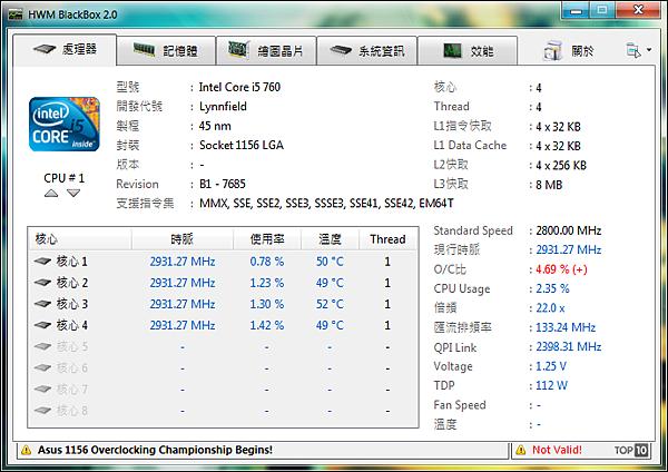 處理器 20101120 174017.png
