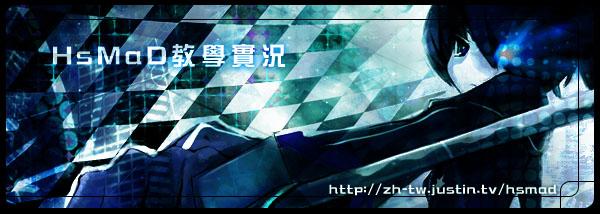 991215-實況教學.jpg