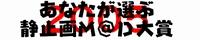 mvm2005.jpg