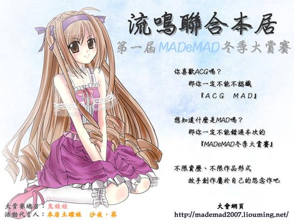 LMMAD_1_640.jpg