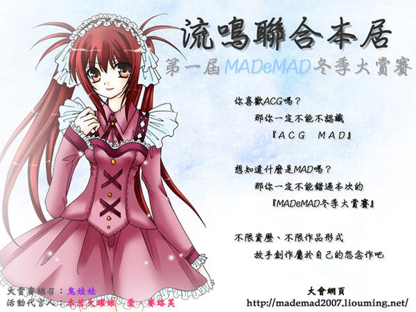 LMMAD_2_640.jpg