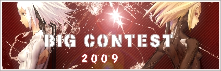 AMV-News-Big-Contest-2009-8.jpg