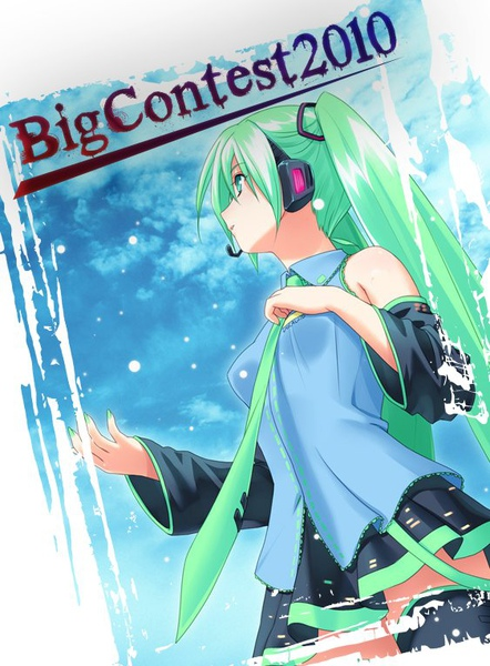 AMV-News-Big-Contest-2009-04-big.jpg