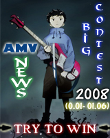 Big-Contest-2008-Banner-1.jpg