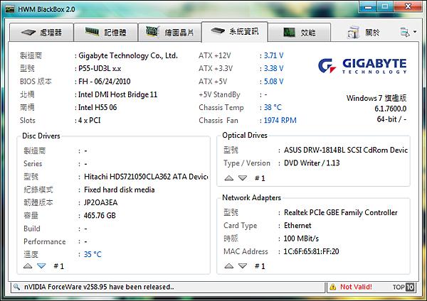 系統資訊 20101120 174214.png