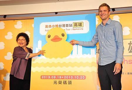 1020805黃色小鴨世界巡迴台灣首站_通稿01.JPG