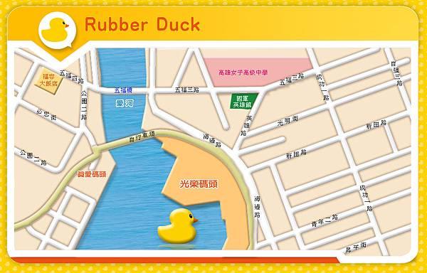 小鴨停泊地圖