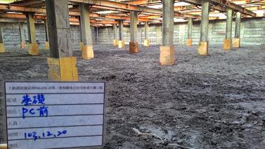 14-1031220PC前開挖整地