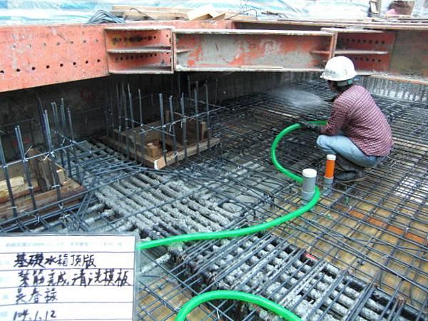 21-104112基礎水箱頂版清洗模板