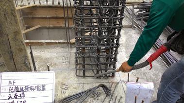 27-104120地下二樓柱鋼筋組立前清潔