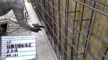 29-104122地下二樓封模板前清潔雜物