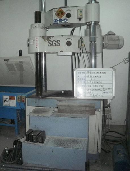 0604-3-5F鋼筋拉力試驗1A切