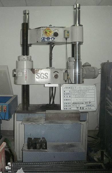 0616-3-5F鋼筋續接器拉伸試驗a
