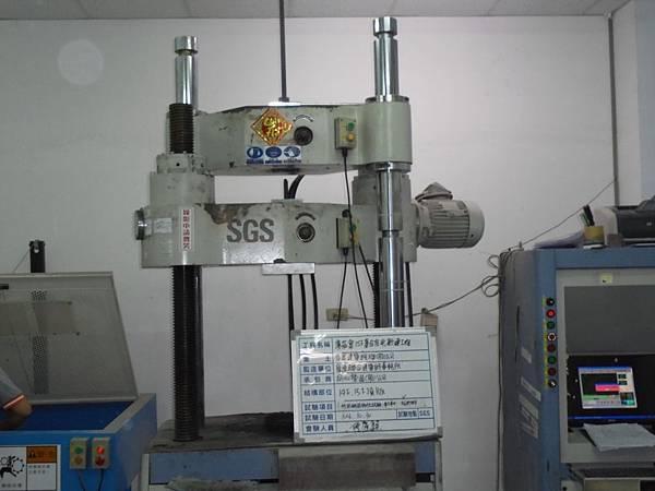 10-30 14F.15F鋼筋拉伸試驗.JPG