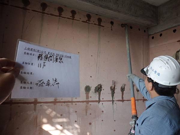 01-08 11F輕隔間灌漿.JPG