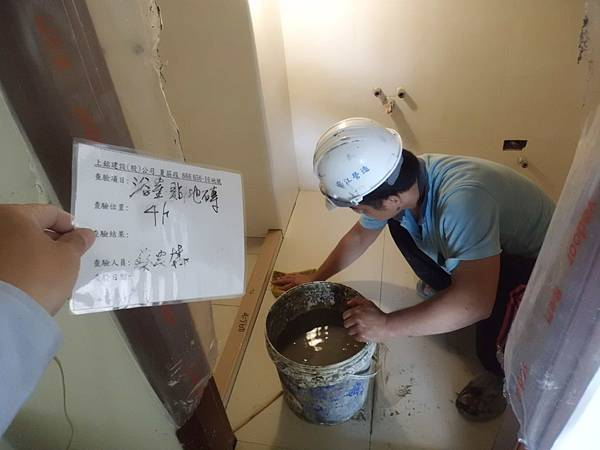 01-11 4F浴室貼地磚.JPG