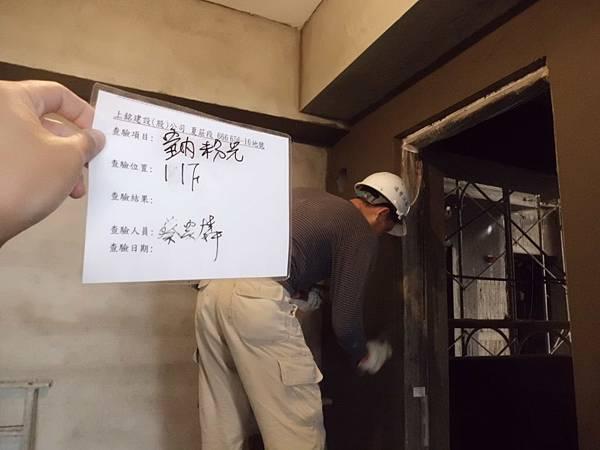 01-11 11F室內粉光 .JPG