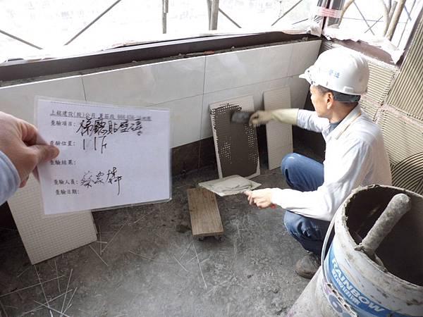 01-11 11F梯廳貼壁磚.JPG