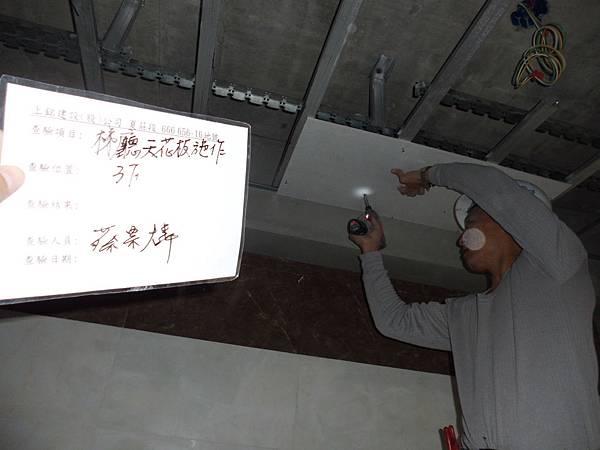 01-13 3F梯廳天花板施作.JPG