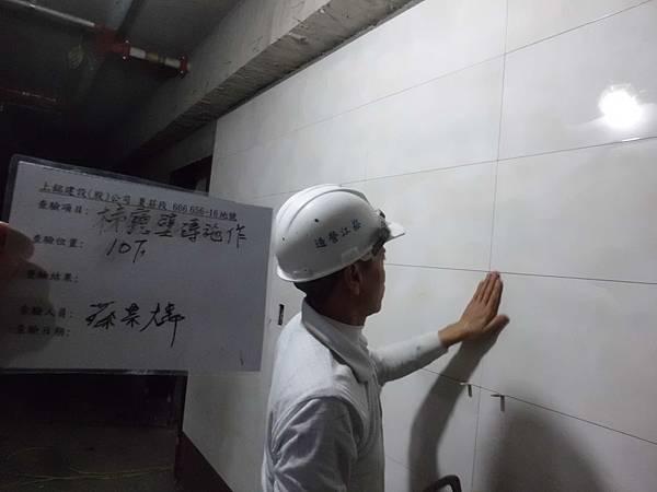 01-13 10F梯廳壁磚施作.JPG