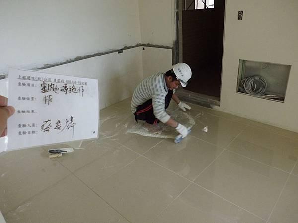 01-19 4F室內地磚施作