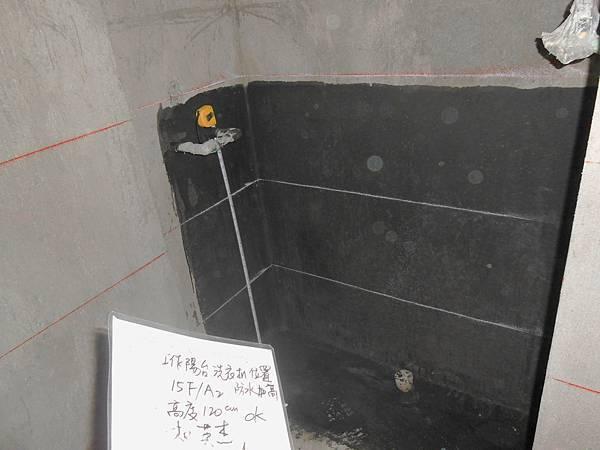 01-21 15FA2洗衣機防水位置加高
