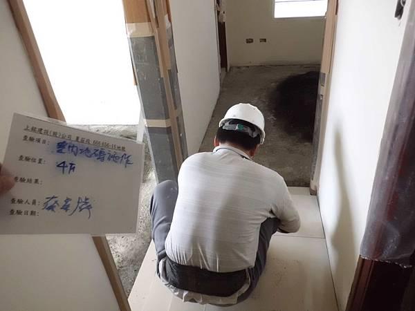 01-22 4F室內地磚施作