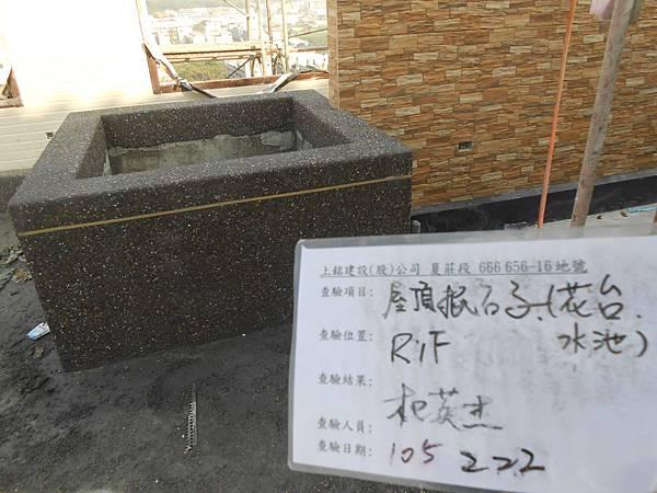 02-22 R1F水塔抿石子施工