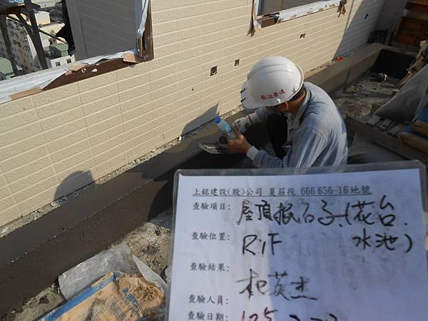 02-22 R1F花台基座抿石子施工