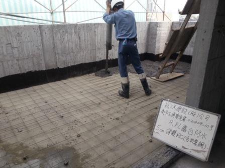 混凝土,屋頂防水,上銘
