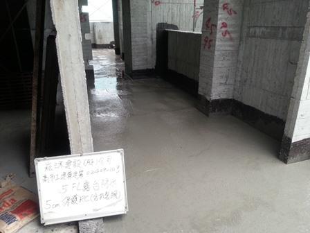 透天頂樓,漏雨,建商