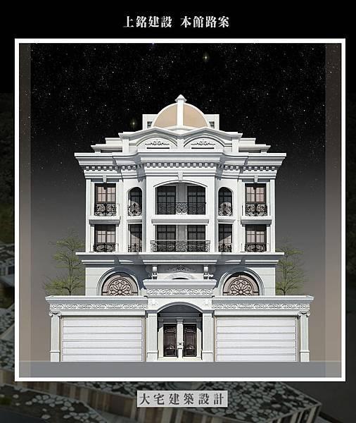 建築詩意,豪華,凡爾賽