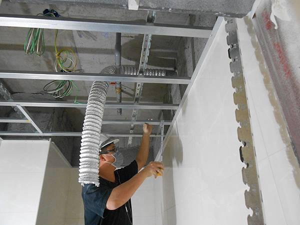 02-29 15F浴室天花板裝訂