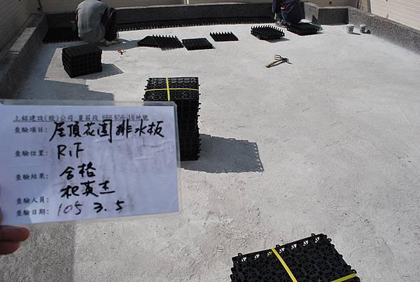 03-05 R1F花園排水版施作
