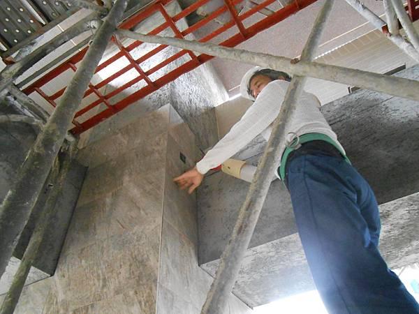 板岩磚,建材,生產履歷