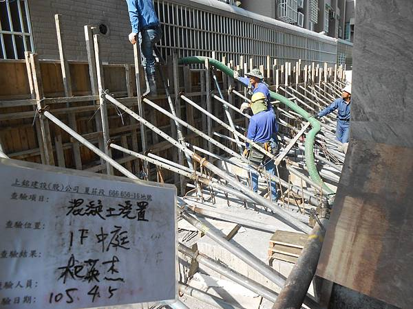 04/05 1F中庭圍牆澆置
