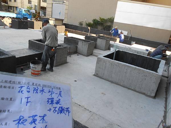 04/16 1F花台防水施作