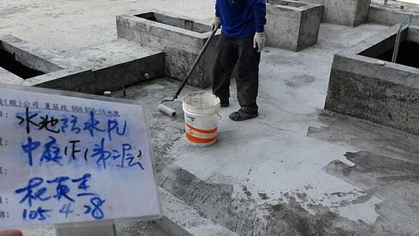 04/28 1F水池防水施作