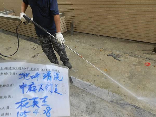 04/28 1F中庭人行道地坪清洗
